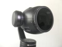 DJI Osmo+ - 3-Achsen Handheld-Gimbal Kamera